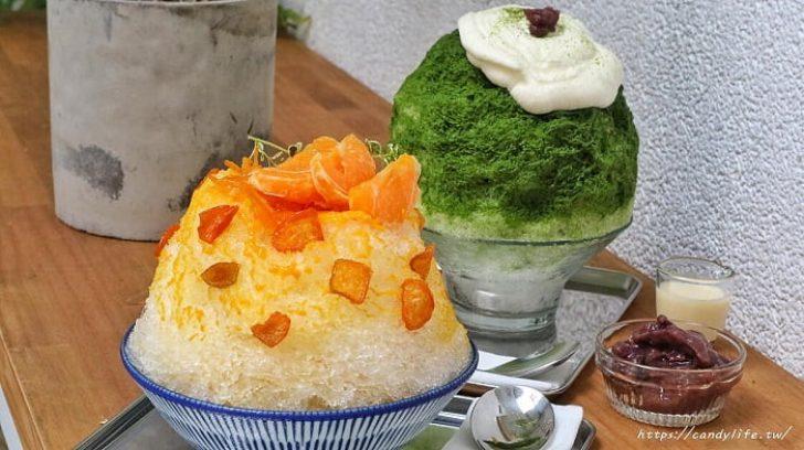 2020 07 13 162927 728x0 - 隱身在巷弄老屋裡的日式刨冰店,搭配自製果醬,畫面超美~