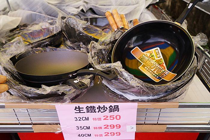 2020 07 16 132607 - 熱血採訪│年年人潮大爆滿,短短十天,台中工廠直營出清NG鍋具又來了