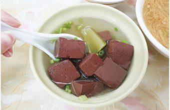 2020 08 09 220311 340x221 - 藏在西服店裡的來來大腸麵線,有麵線、有肉圓,滿滿料的豬血湯只要20元!