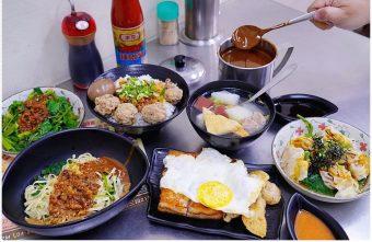 2020 08 10 201337 340x221 - 熱血採訪 | 台中經典一麵三吃,香濃麻醬任你淋、滿滿料的綜合湯還可以免費加湯