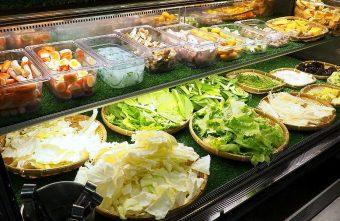 2020 08 12 120239 340x221 - 熱血採訪   開放式野菜吧任你夾,論石間鍋物好肉配好菜,20多樣小農蔬菜天天配送!