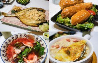 2020 09 11 152939 340x221 - 台北大稻埕 QUÉ PASA 幹嘛西班牙餐酒館,不正統西班牙菜,融合台灣在地美食上桌!