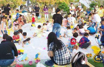 2020 10 14 223505 340x221 - 雕塑公園新增溜滑梯、沙坑、爬網等設施,假日時刻家長們溜小孩的好去處~