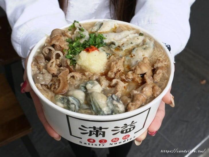 2020 11 23 162403 - 台中豐樂公園捷運站美食、小吃、景點、車站相關資訊懶人包