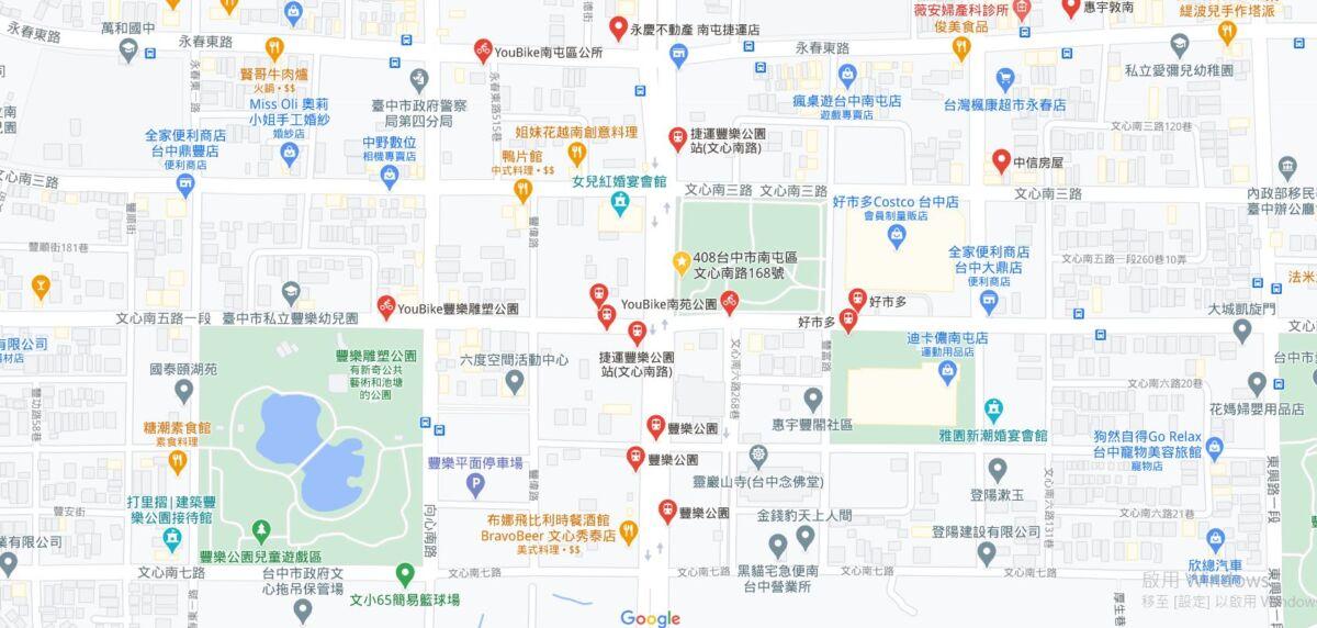 2020 11 23 164012 - 台中豐樂公園捷運站美食、小吃、景點、車站相關資訊懶人包