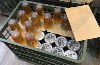 2020 11 25 222810 340x221 - 台中菊花茶懶人包!上班族訂飲料除了珍珠奶茶外,還可以有不一樣的選擇