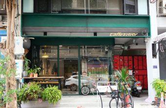 2020 12 31 224749 340x221 - 仁將caffe terry|單車主題咖啡館,還有店狗仁將