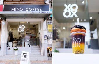 2020 12 31 225955 340x221 - 米索咖啡|韓系風格外帶咖啡吧,中友百貨旁