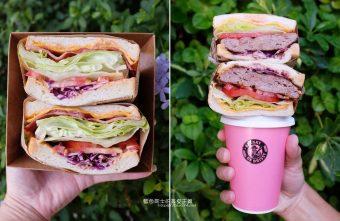 2020 12 31 230237 340x221 - 布村早茶|用澳洲質樸的調理,引出食材自然風味,台中推薦漢堡和三明治早餐