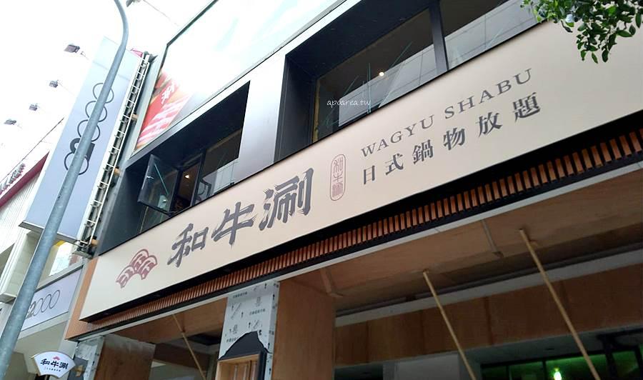 2021 01 05 160511 - 2020年12月台中新店攻略!27間台中新餐廳懶人包
