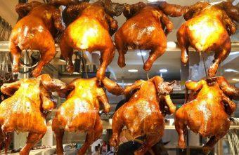 2021 01 08 135123 340x221 - 油亮油亮的醬油雞~海記醬油雞飯,雞肉滑嫩有醬香,還有供應免費雞湯可以喝~