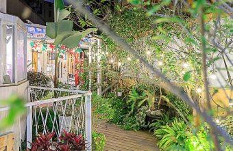 2021 01 08 144536 340x221 - 熱血採訪│台中秘境咖啡廳,綠意庭園搭配美麗燈泡好浪漫,還有麵食、披薩與炸物可以享用!