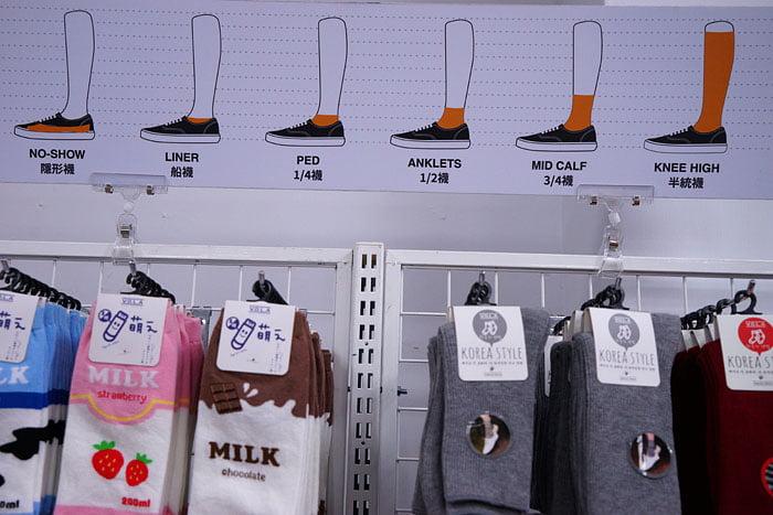 2021 01 09 020139 - 熱血採訪│今年天津路年貨大街取消了!台中襪子批發零售進駐!最低一件只要9元清倉