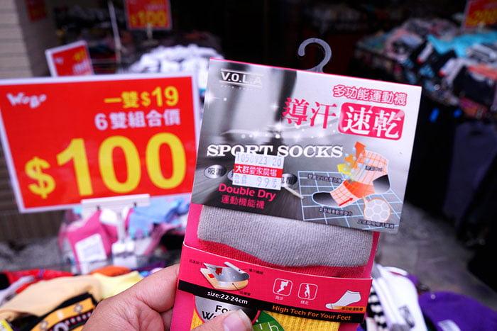 2021 01 09 020145 - 熱血採訪│今年天津路年貨大街取消了!台中襪子批發零售進駐!最低一件只要9元清倉