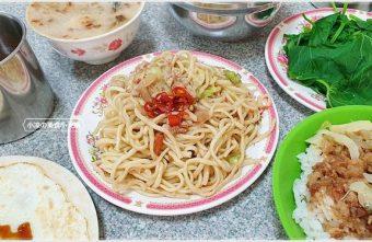 2021 01 14 164054 340x221 - 台中傳統早午餐║樂業路上炒麵、正宗麻豆碗粿、隔間肉湯、只要銅板價就能吃飽飽~~