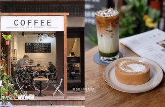 2021 01 15 172031 340x221 - 黑潮coffeelization-東海別墅咖啡館推薦,有店貓奧迪
