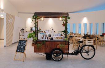 2021 01 15 172514 340x221 - Tour de cafe-藏身在自行車文化探索館三樓的咖啡館