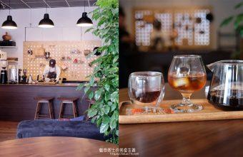 2021 01 15 172713 340x221 - 梧賴咖啡│市場旁的手沖咖啡,從榕樹下的攤位到店面