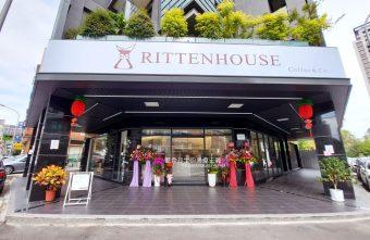 2021 01 15 173515 340x221 - Rittenhouse Coffee│每天一杯美好的咖啡喚醒生活